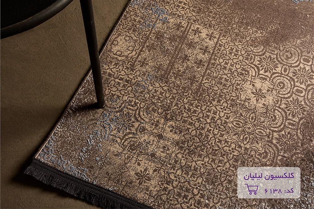 راه های از بین بردن پرز فرش ماشینی چیست؟