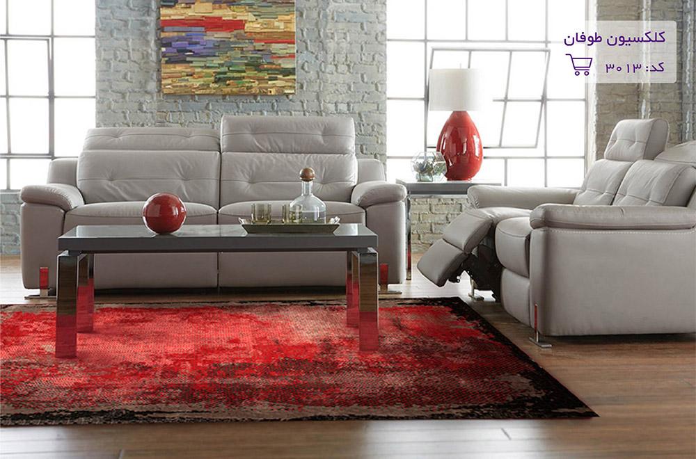 انتخاب رنگ مبل و فرش با رنگ متضاد