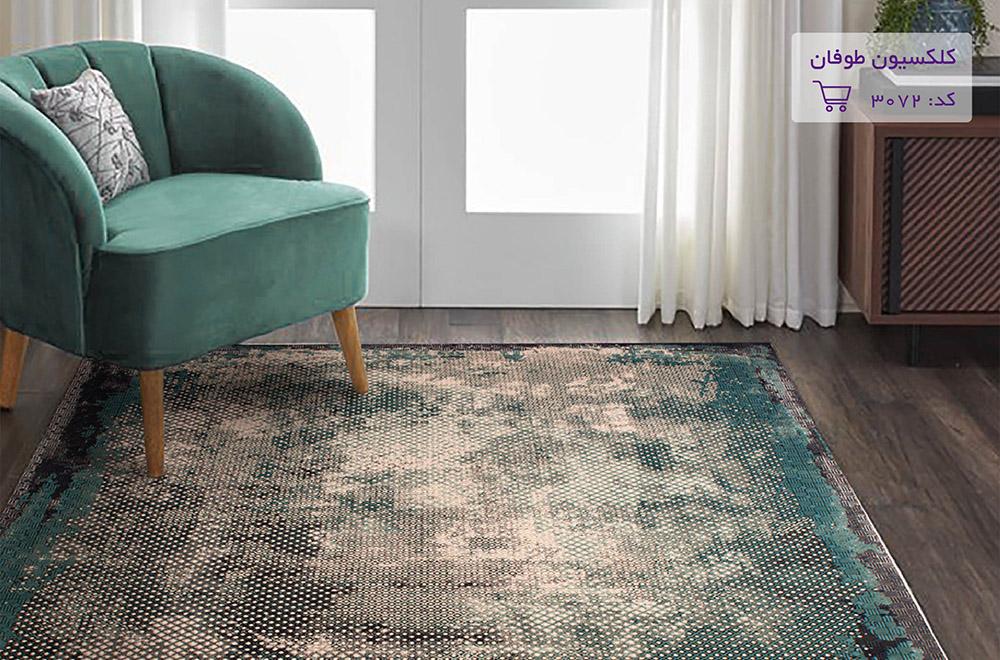 ست مبل فیروزهای با فرش خاکستری