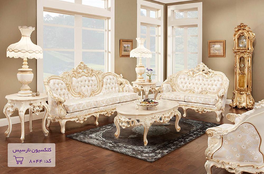 انتخاب فرش مناسب با مبل سلطنتی