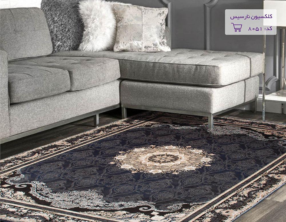 ست کردن مبل طوسی با فرش سرمهای