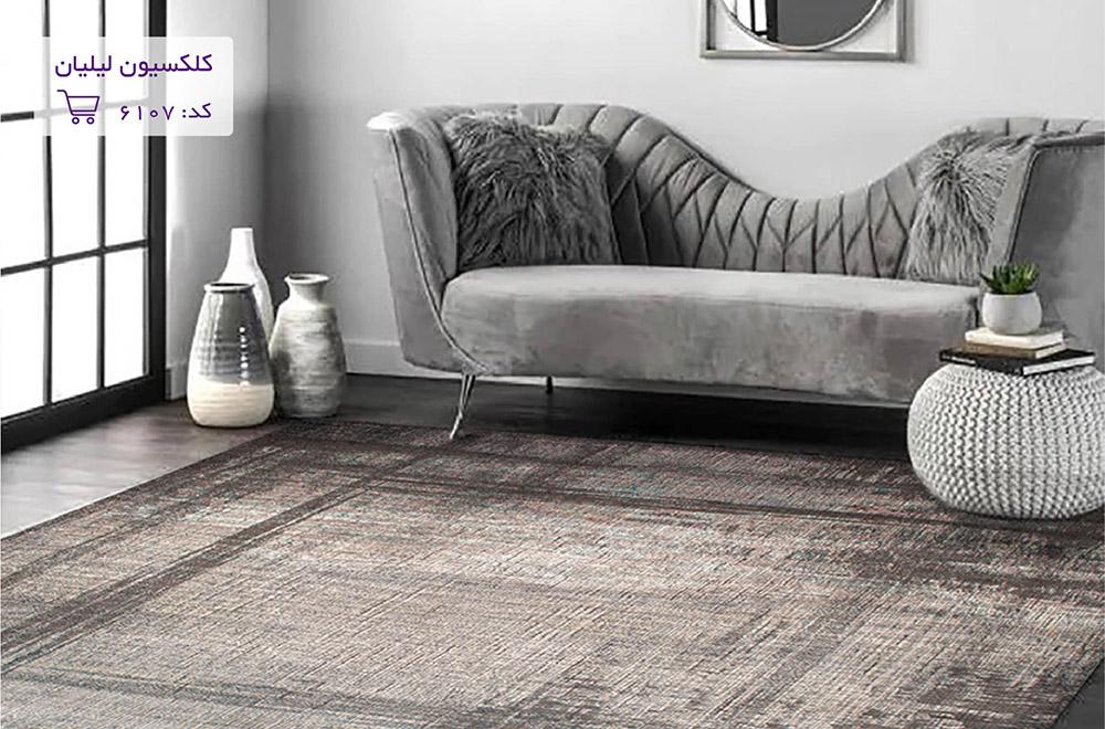 فرش و مبل یک رنگ بخرید